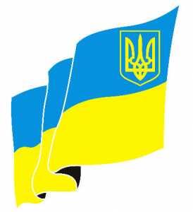 Явка на выборах в Верховную раду Украины составила 52