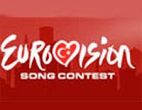 Евровидение-2007: досье Yuzle
