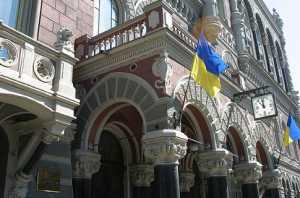У стен Нацбанка Украины проходят массовые акции протеста