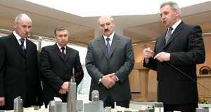 Лукашенко не доволен строительством «Минск-сити»