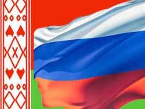 Россия и Беларусь: компромисс возможен?