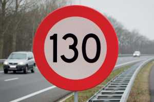 В России подняли максимальную скорость до 130 км/ч