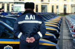 В Украине больше не будет ГАИ