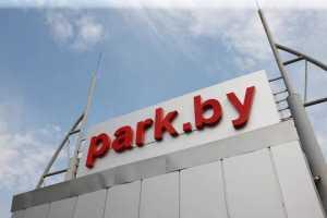 В Беларуси планируется создать еще один парк высоких технологий