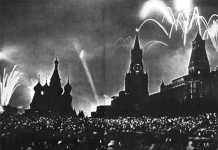 9 Мая - День великой Победы