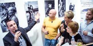 В Москве открылась фотовыставка «Бездомные домашние»