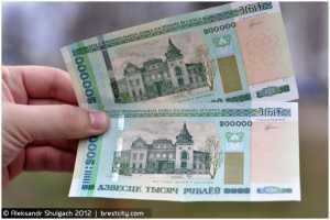 200 000 белорусских рублей оценили дизайнеры