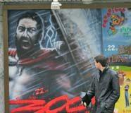 «300 спартанцев» «захватят» Минск за две недели