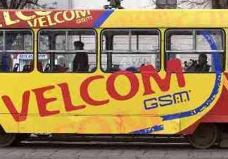 Абоненты Velcom отправили в новогоднюю ночь 14 млн. SMS
