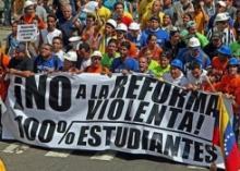 В Венесуэле расстреляли студентов
