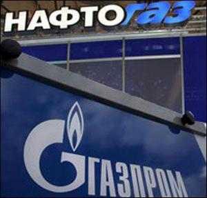 Украина рассчиталась с Газпромом
