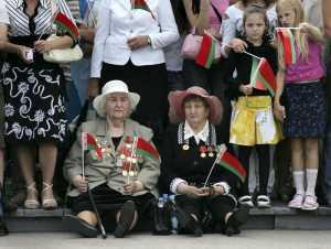 Белорусский День независимости