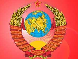 Сравнение уровня жизни СССР 1980 и США 2008