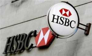 Крупнейший банк Европы закрывает 800 отделений в США