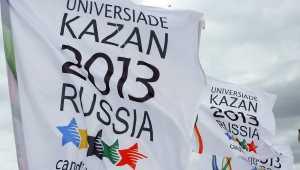 Завершилась универсиада в Казани