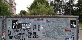 Новое место для Стены Цоя в Минске определят на следующей неделе