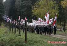 В Минске помянули репрессированных