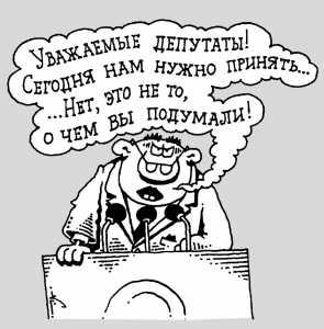 Реформа системы технического регулирования
