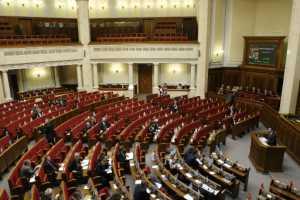 Рада отказалась выразить недоверие правительству