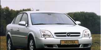 Opel Vectra: хорош до неузнаваемости