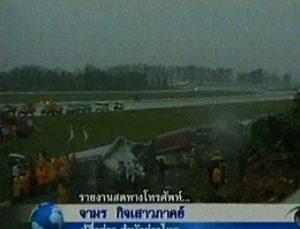 Авиакатастрофа в Таиланде
