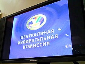 Борьбу за пост президента России поведут 4 кандидата