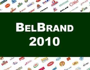 ТОП-100 белорусских брендов
