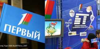 """Новые сериалы на первом: """"Монк"""" и """"Офис"""""""