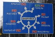 Эротики по телевидению в Бобруйске больше не будет