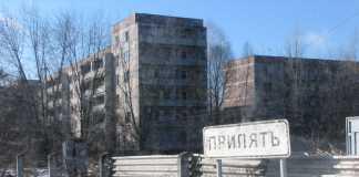Как я побывала в Чернобыле