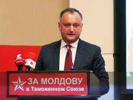 На выборах в Молдове лидирует Партия социалистов