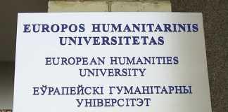 Учиться в Вильнюсе не дороже