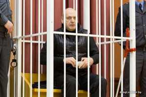 Варламов приговорен к пяти годам