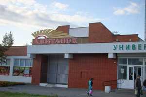 В Бресте появился первый магазин с названием на трасянке