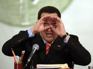 Чавес навсегда