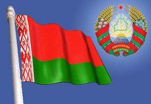 В День Независимости белорусы вместе споют гимн
