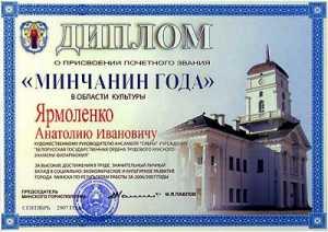 За особый вклад в развитие государства белорусам платят копейки