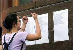 Правила приёма в белорусские вузы снова изменят