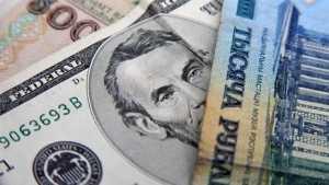 """Кредиты под госпрограммы кредитов не будут облагаться """"налогом на валюту"""""""