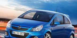"""Мини-""""сердечко"""" для Opel Corsa"""