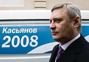 Касьянов вышел из предвыборной гонки