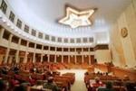 Белорусский парламент ограничил рекламу