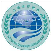 В Бишкеке открылся саммит ШОС