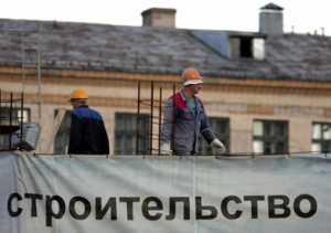Строительство поможет преодолеть кризис и безработицу