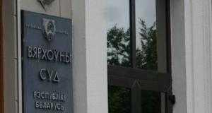 "В Комитет ООН по правам человека пришла жалоба ""смертника"" Василия Юзепчука"