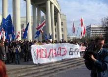 """Милиция не позволила """"Чарнобыльскаму шляхау"""" митинговать на Академии наук"""