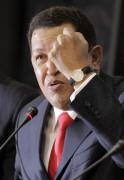 В Венесуэле меняют конституцию