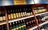 Молдавские вина в Беларусь будет поставлять совместное предприятие
